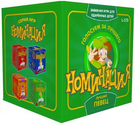Настольная игра PLAYLAND семейная Номинация - Лучший певец L-173 playland настольная игра в мире животных
