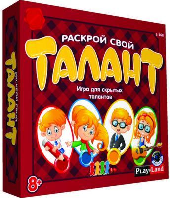Настольная игра PLAYLAND семейная Раскрой свой талант L-168 playland настольная игра в мире животных