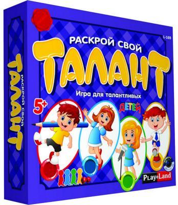 Настольная игра PLAYLAND семейная Раскрой свой талант -169