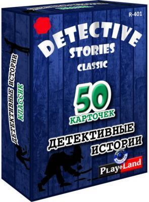 Настольная игра PLAYLAND семейная Детективные истории - Классик R-401 playland настольная игра в мире животных