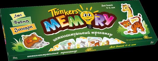 Настольная игра THINKERS логическая Memory игра настольная развивающая для детей радуга тренажер обучение грамоте
