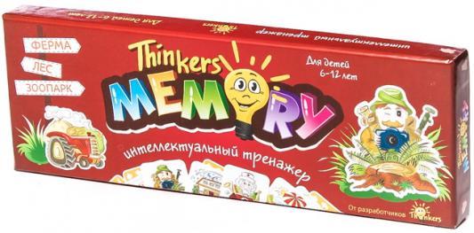 Купить Настольная игра THINKERS логическая Memory, Размер упаковки: 2 ? 23 ? 8 см., Развивающие настольные игры