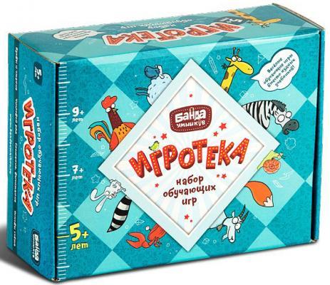 Настольная игра Банда Умников карточная Игротека УМ080 настольная игра развивающая банда умников зверобуквы 4623720802141