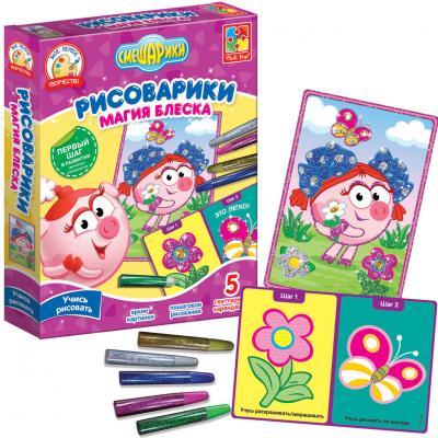 Настольная игра Vladi toys развивающая Рисоварики Магия блеска Нюша VT4801-09