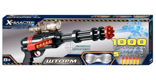 Бластер Х-Бластер Шторм XH-068B черный бластер bebelot водомет beb1106 022