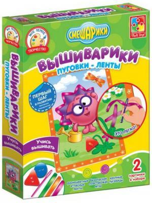"""Набор для творчества Vladi toys Вышиварики """"Ёжик"""" VT4701-06 от 3 лет"""