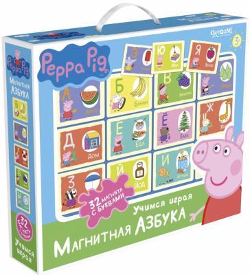 Обучающий набор Оригами Peppa Pig 02540