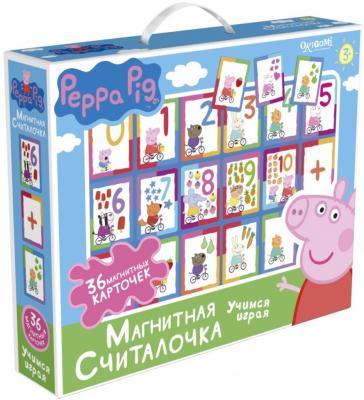 Обучающий набор Оригами Peppa Pig 02541 игра печатная origami peppa pig 1584 весёлые выходные