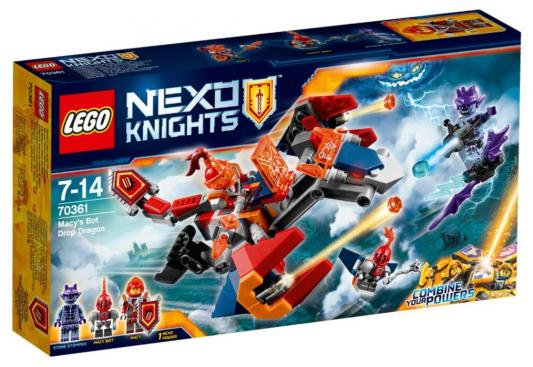 "Конструктор LEGO ""Nexo Knights"" - Дракон Мэйси 153 элемента 70361"