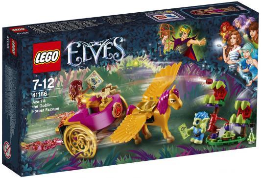 Конструктор LEGO Побег Азари из леса гоблинов 41186 145 элементов