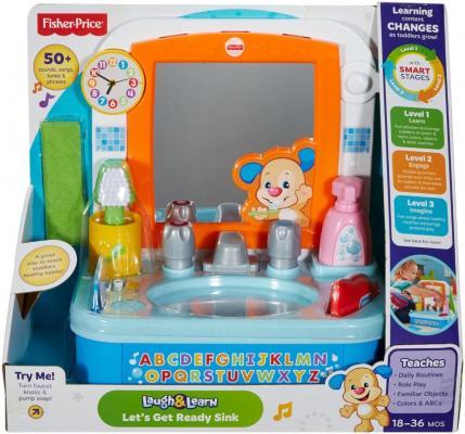 Развивающая игрушка Fisher Price Умывальник Ученого Щенка DRH28 игровая палатка sland веселая почта 842045
