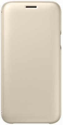 Чехол EF-W30CFEGRU для 2017 Wallet Cover золотистый