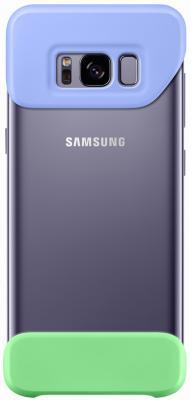 Чехол Samsung EF-MG950KMEGRU для Samsung Galaxy S8 2Piece Cover фиолетовый чехол samsung ef mg955cvegru для samsung galaxy s8 2piece cover зеленый фиолетовый