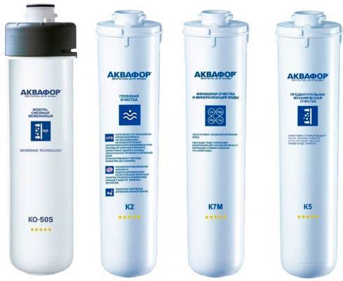 Комплект сменных модулей для фильтра Аквафор К5-К2-КО-50S-К7М комплект модулей сменных фильтрующих аквафор а5