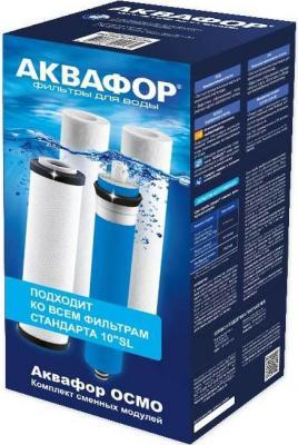 Комплект картриджей Аквафор PP20-B510-03-PP5-ULP50
