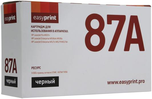 Картридж EasyPrint CF287A для HP LJ M506dn/M506x/M527dn/M527f/M527c черный 9000стр LH-87A lcl 87a cf287a 1 pack black toner cartridge compatible for hp laserjet enterprise m506dn m506x m506n m506dn mfp m527z m527dn