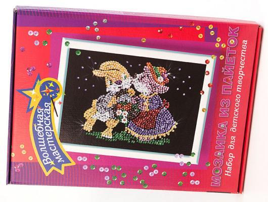 Мозайка из пайеток Волшебная мастерская Свидание  34 мозайка из пайеток волшебная мастерская русалочка 17