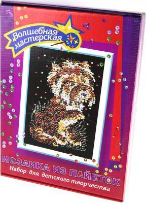 Мозайка из пайеток Волшебная мастерская Терьер 32 наборы для творчества волшебная мастерская мозаика из пайеток лилии