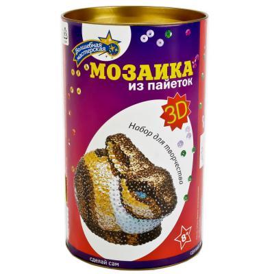 """Мозайка из пайеток Волшебная мастерская """"Зайка"""" 3D-05"""