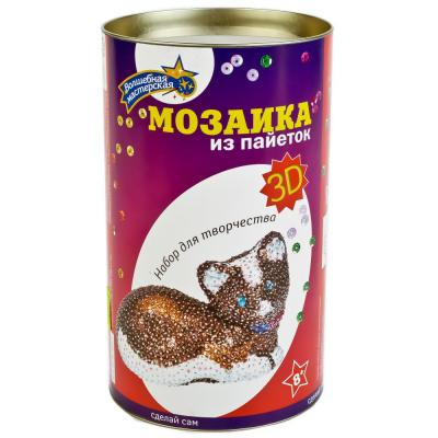 """Мозайка из пайеток Волшебная мастерская """"Кошка"""" 3D-01 стоимость"""