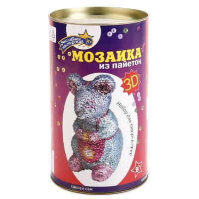 """Мозайка из пайеток Волшебная мастерская """"Мышка"""" 3D"""