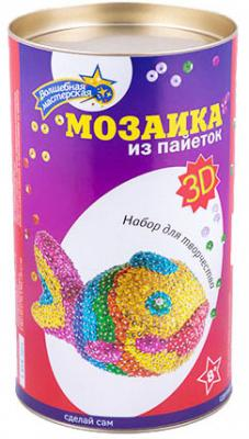 Мозайка из пайеток Волшебная мастерская Рыбка 3D-04 наборы для творчества волшебная мастерская мозаика из пайеток лилии