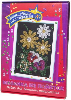 Мозайка из пайеток Волшебная мастерская Букет  16 мозайка из пайеток волшебная мастерская щенок