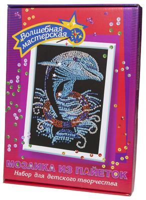 Мозайка из пайеток Волшебная мастерская Дельфин  11 картины из пайеток дельфин с2422 06