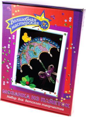 Мозайка из пайеток Волшебная мастерская Зонтик  40 мозайка из пайеток волшебная мастерская щенок