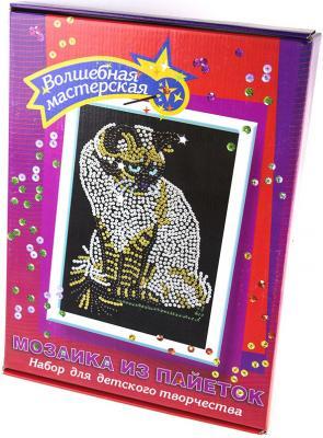 Мозайка из пайеток Волшебная мастерская Кошка  19 мозайка из пайеток волшебная мастерская лисичка