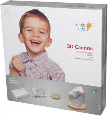 "Набор для творчества GENIO KIDS 3D слепок от 5 лет 7504 genio kids набор для детского творчества ""шкатулка"""
