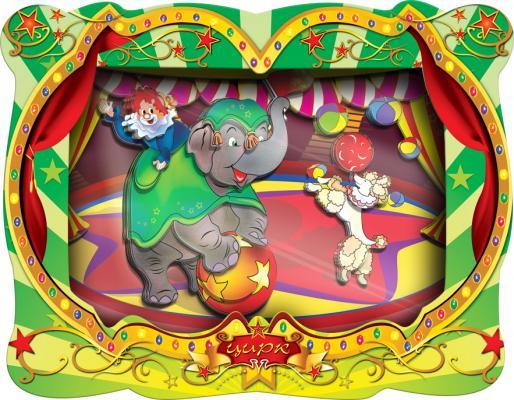 Набор для изготовления картин Vizzle Слоненок в цирке от 5 лет 172