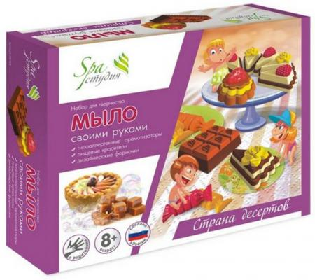 Набор для изготовления мыла Аромафабрика Страна десертов от 8 лет С0103 набор для изготовления мыла аромафабрика лимпопо от 8 лет с0101