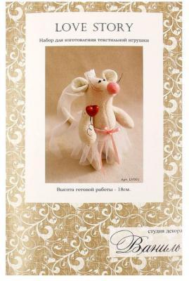 Набор для создания игрушки Ваниль Love Story LV001 от 14 лет набор для изготовления игрушки ваниль angels story высота 36 см