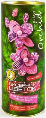 Набор для творчества ДАНКО-ТОЙС бисерный цветок Орхидея от 14 лет БЦ-04