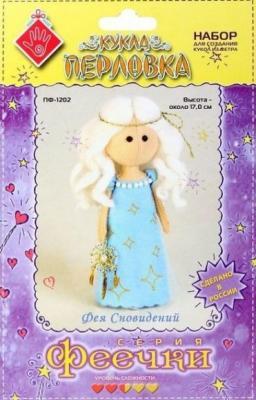 Набор для создания игрушки Перловка Фея сновидений от 5 лет набор для создания игрушки перловка заяц повелитель морей высота 16 5 см