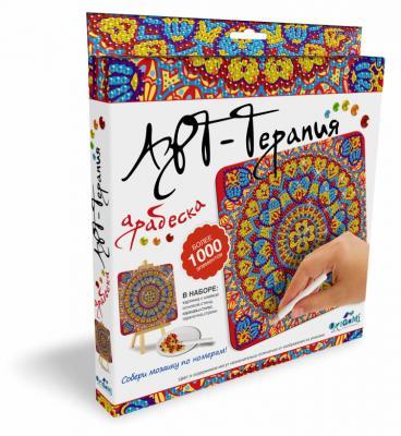 Мозайка 1000 элементов ОРИГАМИ «Арт-терапия» Арабеска  2458 origami арт терапия мозаика алмазные узоры арабеска