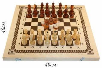 Настольная игра шахматы Шахматы Два в одном в ассортименте В-6