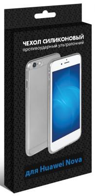 Чехол силиконовый супертонкий DF hwCase-22 для Huawei nova цены онлайн