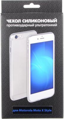 Чехол силиконовый супертонкий DF mCase-03 для Motorola Moto X Style
