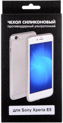 Чехол силиконовый DF xCase-06 для Sony Xperia E5
