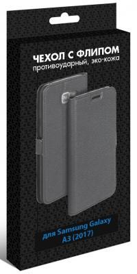 Чехол DF sFlip-13 для Samsung Galaxy A3 2017 золотистый mooncase slim leather side flip wallet card slot pouch with kickstand shell back чехол для samsung galaxy a3 purple