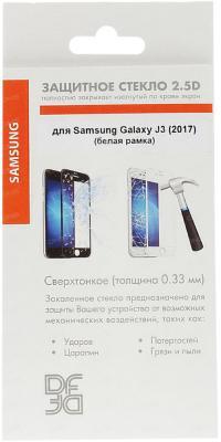 Закаленное стекло DF sColor-20 для Samsung Galaxy J3 2017 с рамкой белый аксессуар закаленное стекло samsung galaxy a5 2017 df full screen scolor 16 pink