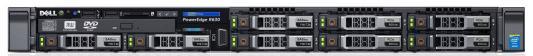 Сервер Dell PowerEdge R630 210-ACXS-001