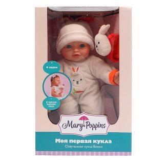 """Пупс Mary Poppins """"Моя первая кукла"""" - Бекки с игрушкой 30 см со звуком  451187"""