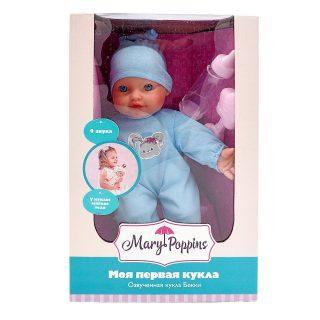 Пупс Mary Poppins Моя первая кукла - Бекки-зайка 30 см со звуком 451186 кукла mary poppins бекки зайка 451185