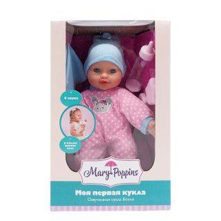 Пупс Mary Poppins Моя первая кукла - Бекки-зайка 30 см со звуком 451185 кукла mary poppins бекки зайка 451185
