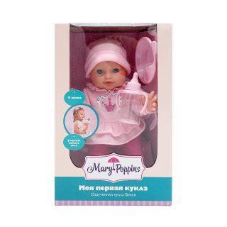 """Пупс Mary Poppins """"Моя первая кукла"""" - Бекки-принцесса 30 см со звуком  451183 от 123.ru"""