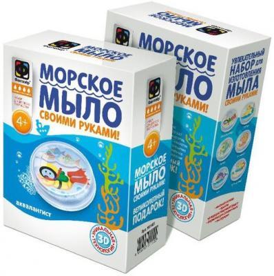 Набор для изготовления мыла Фантазёр Морское мыло Водолаз от 4 лет 981401 основа для мыла украина оптом
