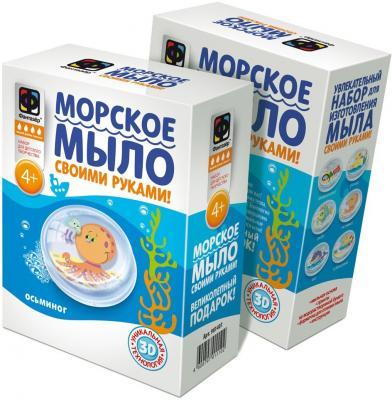 Набор для изготовления мыла Фантазёр Морское мыло Осьминог от 4 лет 981404 наборы для творчества molly мыло своими руками валентинки